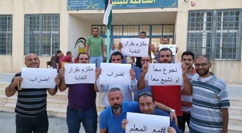الحكومة الأردنية تتوصل إلى اتفاق مع المعلمين بمنحهم علاوات وامتيازات لإنهاء إضرابهم