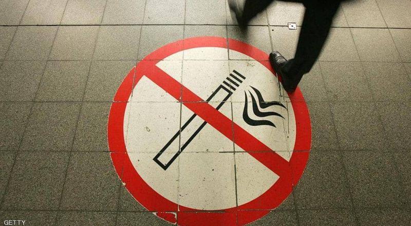 هذا ما ستفعله بك السجائر لو دخنت 40 عاما