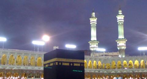 المسجد الحرام يستقبل اليوم أكثر من مليونى حاج لأداء طواف الوداع
