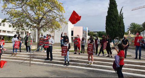 جامعة تل-أبيب: تظاهرة طلّابية احتجاجًا على اغتيال الطفل علي أبو عليا
