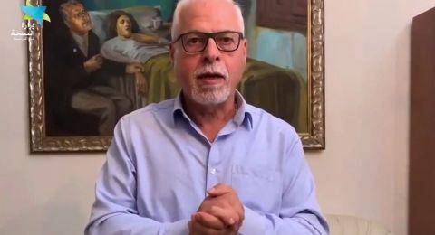البروفيسور بشارة بشارات: أدعو الأطباء للحصول على التطعيم ضد الكورونا أولا لكي يكونوا قدوة للمواطنين