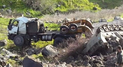 هضبة الجولان : انقلاب شاحنة محملة بمجنزرتين عسكريتين