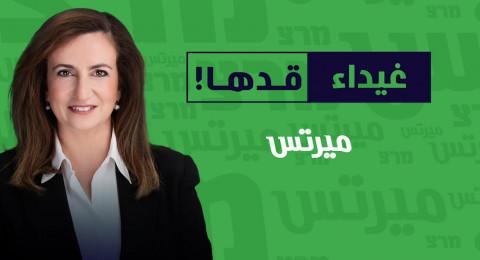غيداء ريناوي- زعبي في زيارة إلى مستشفيات الناصرة للاطلاع على احتياجاتها