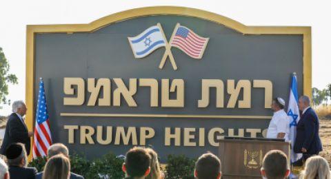 ردًا على أقوال بلينكن حول الجولان: نتنياهو يصرّ على إبقاء هضبة الجولان تحت السيادة الإسرائيلية