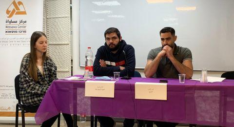 مناقشة قضايا الشباب على اجندة الأحزاب بمركز مساواة