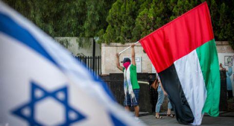 الإمارات تنشئ صندوقا بـ10 مليارات دولار للاستثمار في إسرائيل