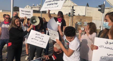 جلجولية تتظاهر تنديدًا بقتل الفتى محمد عدس