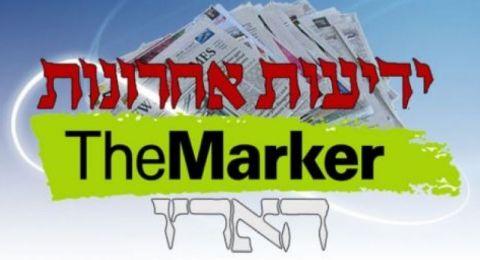 عناوين الصحف الإسرائيلية 7/3/2021