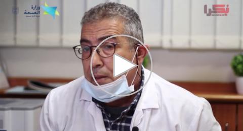 د. سليمان اغبارية: نقترب من انتهاء الازمة، لكن تلقي التطعيم شرط أساسي