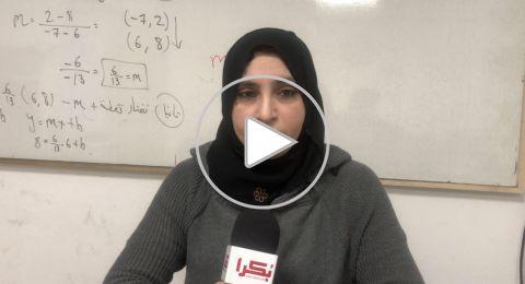 معلمة الفتى محمد عدس ترثيه وتودع تلميذها المجتهد بكلمات حزينة