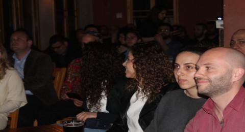 حيفا: لقاء حول المبادرة والتطور التكنولوجي في المجتمع العربي