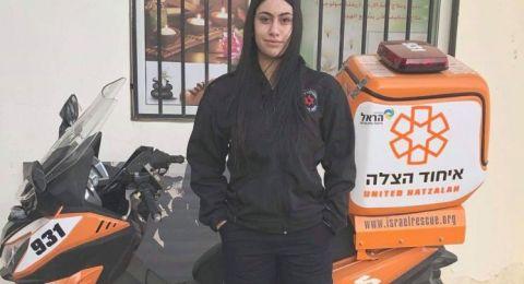 جنان مؤيد اغباريّة (17 عاماً) ... اصغر متطوّعة في الإسعاف