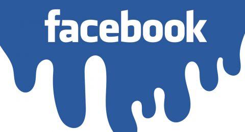 فيسبوك وهواوي تطوقان أفريقيا