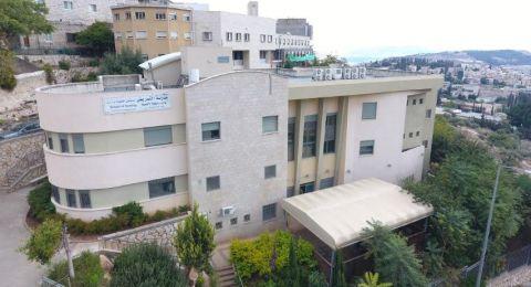 لقب أول في التمريض في المسار المشترك بين مدرسة الناصرة الأكاديمية للتمريض والكلية الأكاديمية عيمك يزراعيل