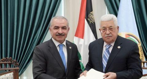 الحكومة الفلسطينية الجديدة تشهد تغييرا لكافة الوزراء...وهذا موعد الاعلان