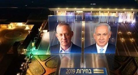 نتنياهو وغانتس يعلنان فوزهما .. وانتظار النتائج الرسمية