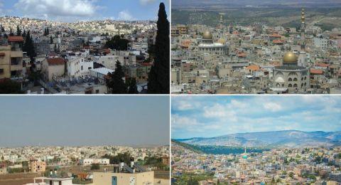 بالأرقام .. نتائج الانتخابات في الناصرة وسخنين وأم الفحم وباقي المدن والقرى العربية