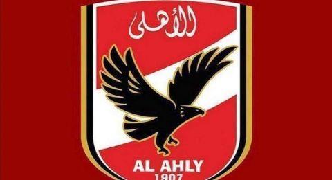 أخبار سيئة للأهلي المصري قبل مواجهة