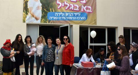 : نجاح منقطع النظير لمعرض الحمل والولادة في المركز الطبي بادا - بوريا