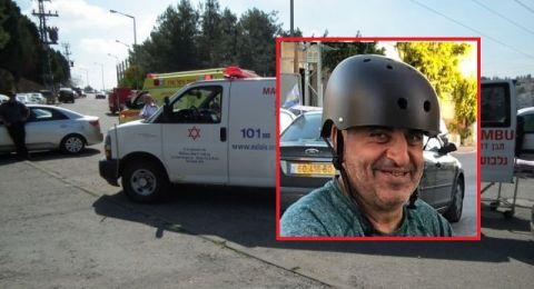 باقة: مصرع زكي مصاروة إثر تعرّضه للدهس