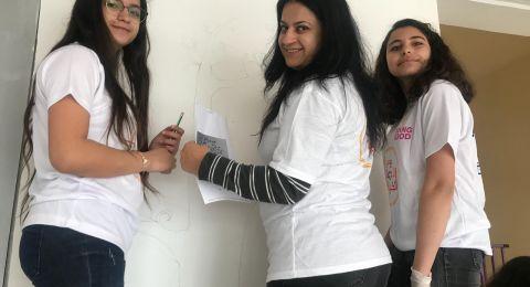 سخنين:يوم الأعمال الخيريّة في مدرسة الحلان الاعدادية