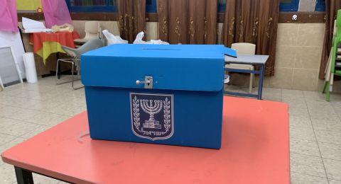 قبل نصف ساعة من إغلاق الصناديق: حركة تصويت نشطة