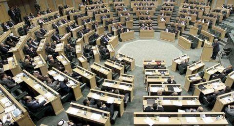 البرلمان الأردني يقر