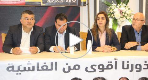 ام الفحم: تحالف الجبهة والتغيير يختتم حملته الانتخابية في مهرجان حاشد