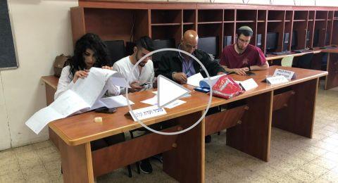 غدير مريح: تدعو الجماهير