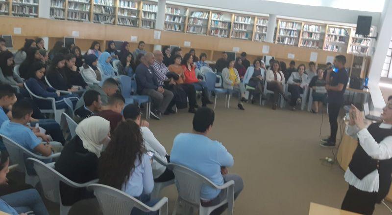 الناصرة: برنامج المنتدى الثقافي التابع لمكتبة