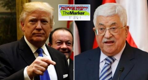 الصحف الإسرائيلية: عباس عَرَض أمام ترامب خرائط من أيام مفاوضاته مع أولمرت