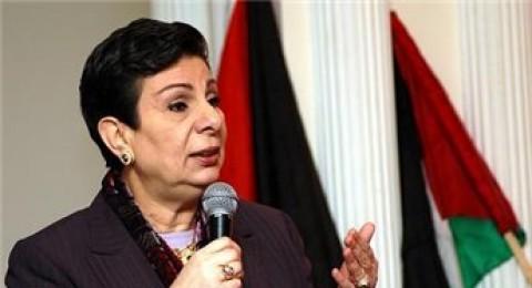 حنان عشراوي: سيدة فلسطينية متعددة المهمات