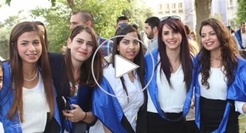 كلية صفد تخرج 595 طالبا بأجواء مميزة