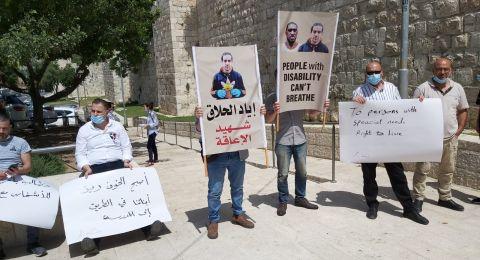 القدس: وقفة احتجاجية تنديدا بقتل الشاب اياد الحلاق