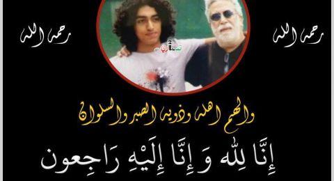 كفرقاسم: مصرع الشاب عمر حسني بدير في حادث طرق في إيطاليا