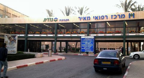 المركز الطبي مئير من مجموعة كلاليت مع عدد حالات العدوى الأقل من بين المستشفيات الرائدة في إسرائيل
