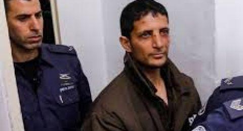 مركزية القدس: اعتراف مواطن من الخليل بقتل شابة مستوطنة