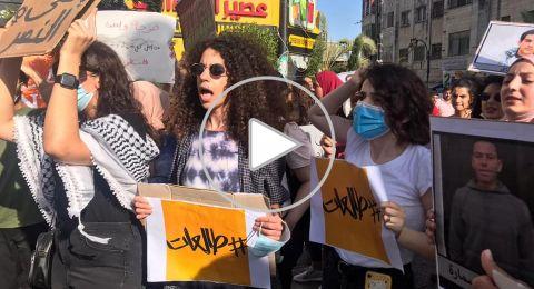 القدس: اعتقال الناشطات حلا مرشود و- وجدان الغول و- زينة بربر اثناء تظاهرة
