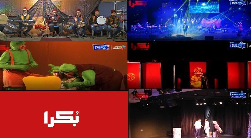 فيديو: حفل خلص للفنان محمد موسى خلف