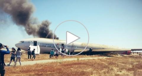 قتيلان و61 مصابا في تحطم طائرة البوينج في سان فرانسيسكو