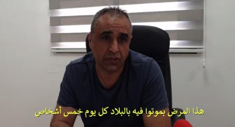 رئيس لجنة السلطات المحلية مضر يونس يشارك في الحملة لمكافحة سرطان الأمعاء الغليظة