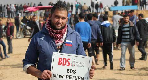 مركز حقوقي: إسرائيل تتعمد إيذاء المتظاهرين على حدود غزة