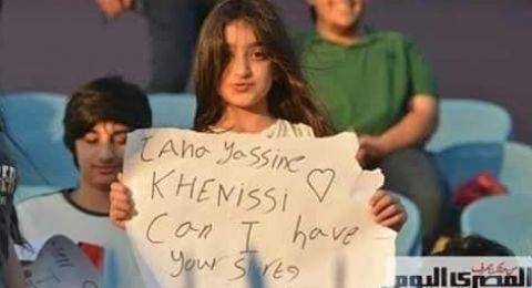 نجم منتخب تونس يثير الإعجاب.. هذا ما فعله مع الفتاة الصغيرة (صورة)