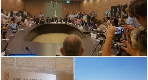 فادي سويدان ووائل العمري يشاركان في اجتماع لجنة التعليم بالكنيست