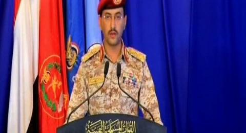 الجيش اليمني يكشف عن الصواريخ والمسيرات التي استهدفت مواقع سعودية