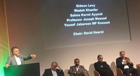 اردان يدعو للتحقيق مع النائب جبارين بسبب مشاركته بمؤتمر دولي لدعم الفلسطينيين