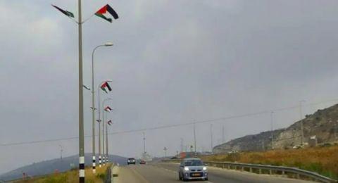 أعلام فلسطين في طرق الضفة الغربية!