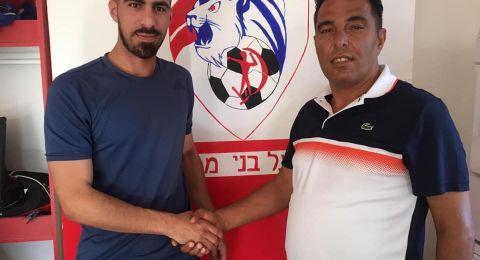 هـ. مصمص يجدّد عقد اللاعبين محمد نادر ومجد سمير