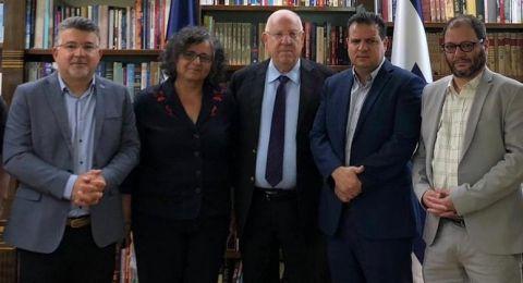 كتلة الجبهة تجتمع مع رئيس الدولة رؤبين ريفلين حول العنف والجريمة داخل المجتمع العربي