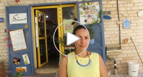 بالفيديو: مها شحادة تسرد تفاصيل تهجم الشرطة عليها!